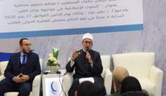 """أمين """"البحوث الإسلامية:"""" المجمع أسهم بفاعلية في العديد من النوازل"""