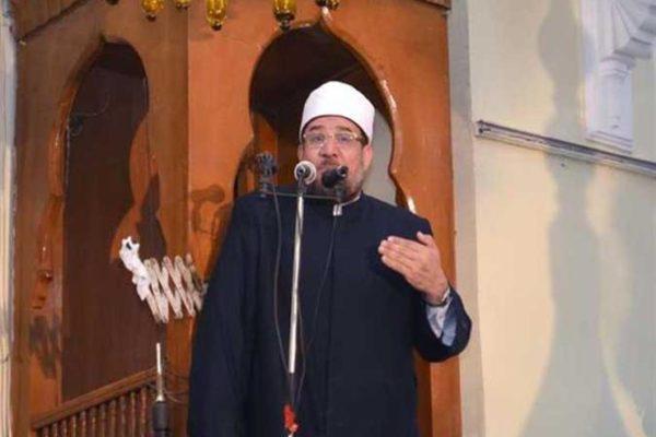وزير الأوقاف يلقي خطبة الجمعة من المسجد الجامع بأسوان