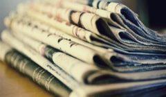 """ترؤس السيسي اجتماع """"مجلس الأمني القومي"""" وتحذير مصر من تدخل تركيا في ليبيا أبرز عناوين الصحف"""