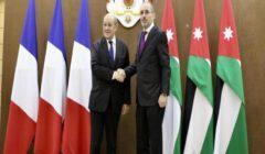 الأردن وفرنسا يؤكدان أهمية التحرك لإنهاء التوتر بمنطقة الخليج
