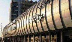داخل علب أدوية.. ضبط 48 عبوة ترامادول مع راكب يمني بمطار القاهرة