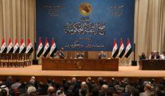 توافق واسع على مرشح لرئاسة وزراء العراق.. والمالكي يعترض