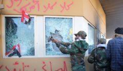 الحشد الشعبي العراقي.. كيف صادرت الميليشيات سيادة دولة؟