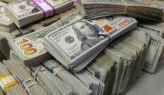 """""""U.S. dollar"""" تداولات سعر الدولار اليوم في مصر """"البنوك .. الصرافة"""" الخميس 6 فبراير 2020 سبب انخفاض الدولار .. توقعات أسعار العملة الأمريكية"""