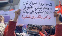 """""""شلع قلع واللي قالها وياهم"""".. عراقيات يتظاهرن في بغداد ومدن الجنوب"""
