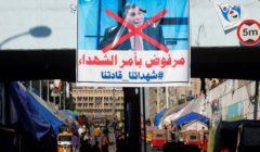 """""""وزارة النفط بـ10 مليارات"""".. بازار بيع الوزارات يعود للواجهة في العراق"""