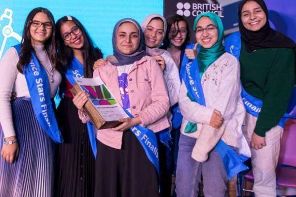 ريم هيثم تفوز في مسابقة Science Stars المقدمة من المجلس الثقافي البريطاني