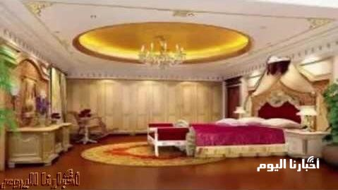 لأول مرة.. شاهدوا منزل الزعيم عادل إمام من الداخل والخارج.. وغرفة نومه تحفة فنية!! .. شاهد بالصور