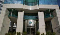 بنك كريدي أجريكول يخفض الفائدة 1.25% على شهادة 3 سنوات