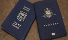 لتجنسها بالإسرائيلية.. رئيس الوزراء يسقط الجنسية عن مواطنة (نص القرار)