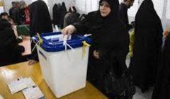انتخابات تشريعية حاسمة في ايران لمصير الائتلاف الحاكم