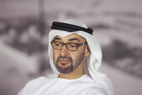 الإمارات وإثيوبيا تبحثان تعزيز العلاقات التنموية والاقتصادية