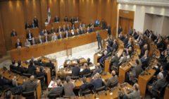 بدء جلسة مجلس النواب اللبناني لمناقشة البيان الوزاري للحكومة ومنحها الثقة