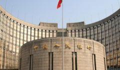 مسؤول مصرفي صيني: تأثير فيروس كورونا على الاقتصاد قصير الأمد ومحدود
