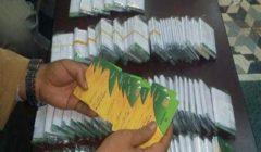 عبر دعم مصر.. 5.8 مليون مواطن يسجلون أرقام هواتفهم على بطاقات التموين