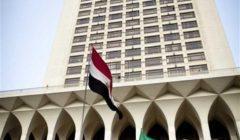 الخارجية: القنصلية في جدة تتابع حادث غرق قارب ستة صيادين مصريين