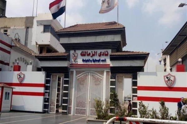 نادي الزمالك ومرتضى منصور ينعيان وفاة مبارك
