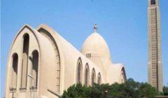 الكنيسة الأرثوذكسية تنفي وجود عبوة بدائية بكاتدرائية السيدة العذراء في حلوان