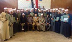 أكاديمية الأزهر تحتفل بتخريج دفعة جديدة من الأئمة والوعاظ الوافدين