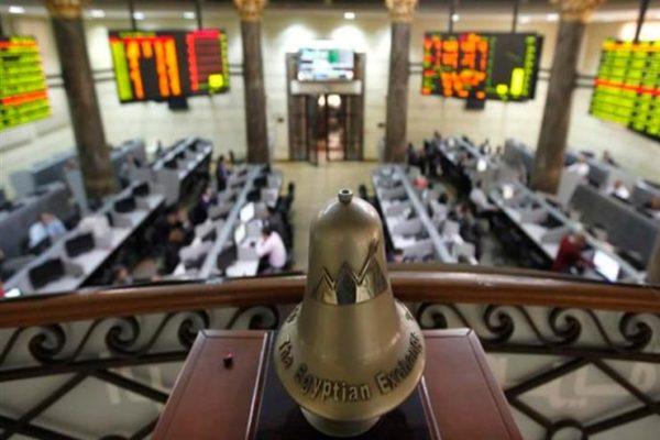 البورصة تهبط بنهاية التعاملات وانخفاض أحدث مؤشر لها 0.6% في أول تداول
