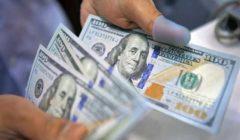 الدولار يواصل التراجع ويخسر قرشين أمام الجنيه في نهاية تعاملات الأربعاء