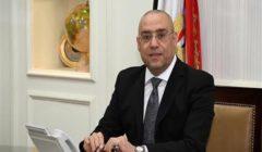 الإسكان تطرح وحدات وأراضي جديدة للمصريين بالخارج (الشروط والتفاصيل)