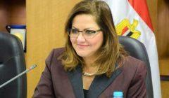وزيرة التخطيط: عقد جلسات حوار مجتمعي حول رؤية مصر 2030
