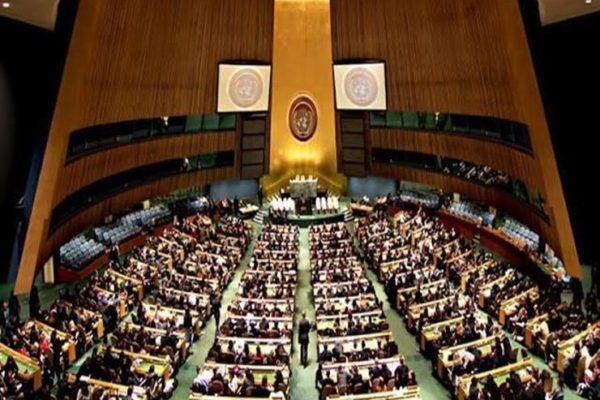 """الأمم المتحدة تعلن """"قائمة سوداء"""" من 112 شركة تنشط في المستوطنات الإسرائيلية"""