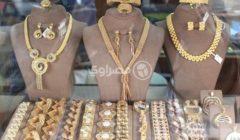 أسعار الذهب تصعد في السوق المحلي.. وجرام 21 يقترب من 700 جنيه