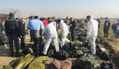أوكرانيا تريد تعويضات أكبر لمواطنيها الذين قتلوا في إسقاط طائرة بإيران