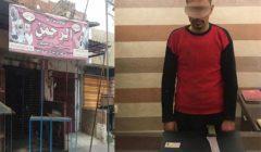 جسده ينتفض ودمه يتطاير.. 5 دقائق رعب انتهت بمقتل عامل أمام زبائن القهوة بالسلام