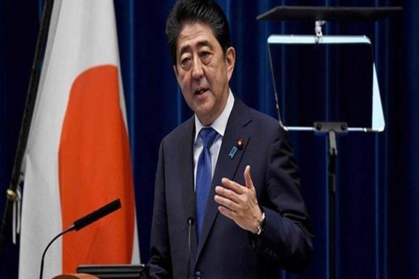 معدل التأييد للحكومة اليابانية يشهد أكبر تراجع منذ عامين