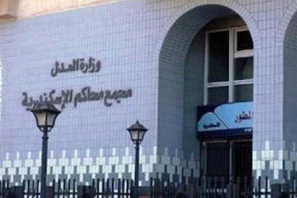 صديقه العقل المدبر.. قصة هروب سجين من مجمع محاكم الإسكندرية للطالبية
