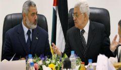 أبو مازن وهنية مكبلا اليدين ومعصوبا العينين في إعلانات بتل أبيب
