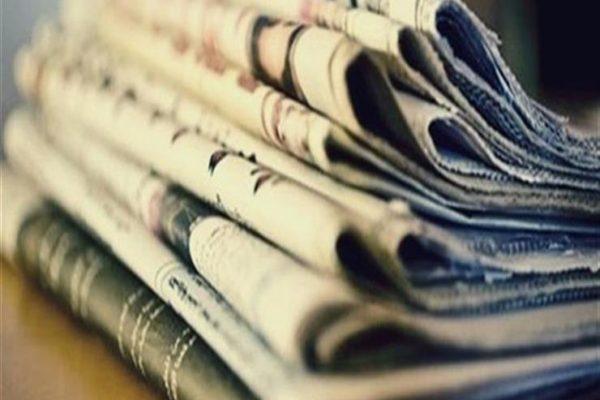 صحف القاهرة تبرز نشاط الرئيس وأخبار الشأن المحلي