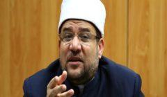 وزير الأوقاف يطالب بإجراء دولي لتجريم الإرهاب الإلكتروني