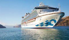 """اليابان: 67 شخصًا آخرون على متن السفينة """"دياموند"""" مصابون بكورونا"""