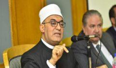 """البحوث الإسلامية يعقد ندوة بشأن """"الإعلام والقيم الإنسانية في الخطاب الديني"""""""