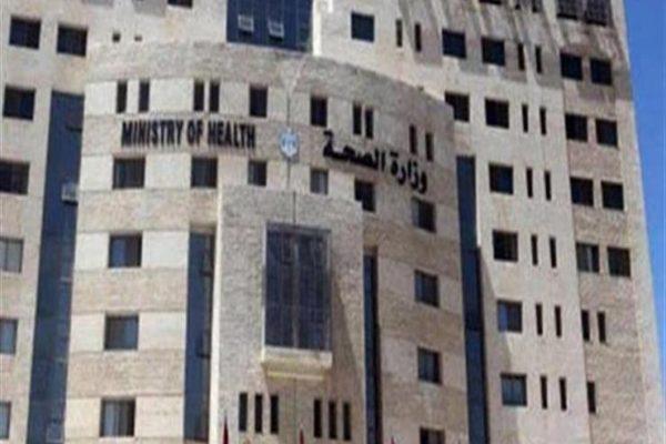 وزارة الصحة في غزة تبدأ إجراءات الحجر الصحي للعائدين من الصين