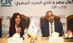 17 % نموًا في محفظة قروض الأفراد ببنك كريدي أجريكول مصر في شهرين