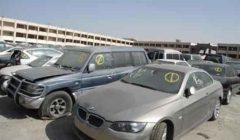 """ننشر خريطة مزادات الخدمات الحكومية في مارس لبيع """"سيارات مستعملة"""""""