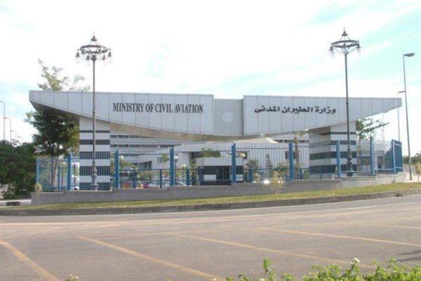 وزارة الطيران تنظم يومًا ترفيهياً للثقافة الجوية بمستشفى 57357