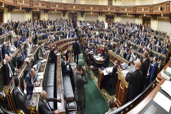بينها المنازعات الضريبية.. تعرف على الأجندة التشريعية البرلمان الأحد المقبل
