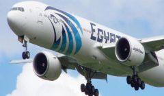 """29 فبراير الجاري.. """"مصر للطيران"""" تُسير خطًا منتظمًا بين شرم الشيخ ولندن"""