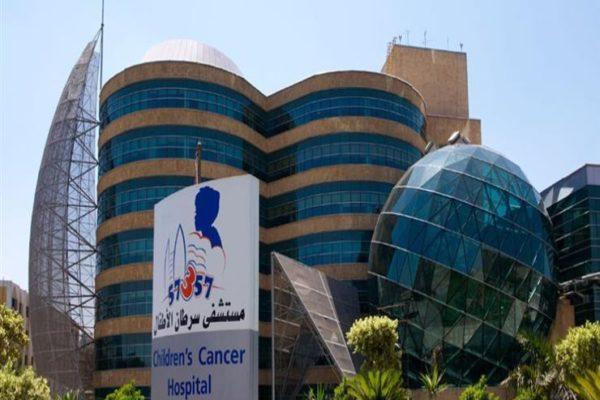 اليوم.. مستشفى «57357» تعقد مؤتمرها الدولي الثالث لجراحات أورام المخ