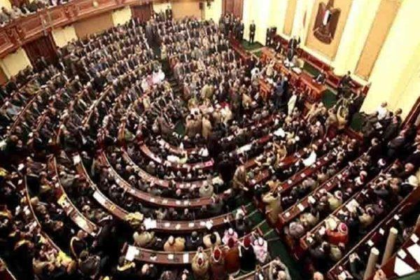 """""""النواب"""" يوافق نهائيًا على مشروع قانون إنهاء المنازعات الضريبية"""
