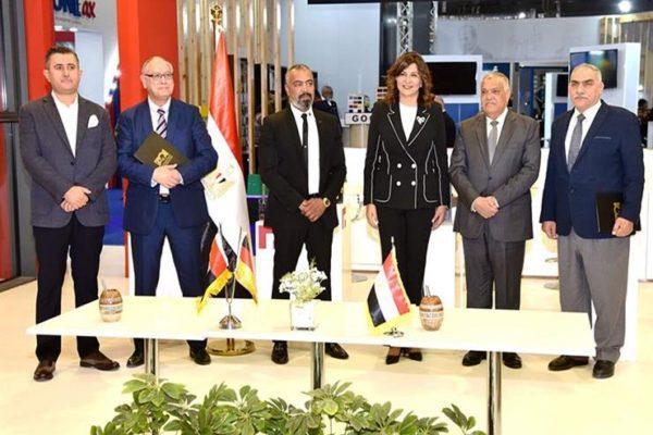 اتفاقية بين مصر وشركة ألمانية في مجال أنظمة الألومنيوم الحديثة