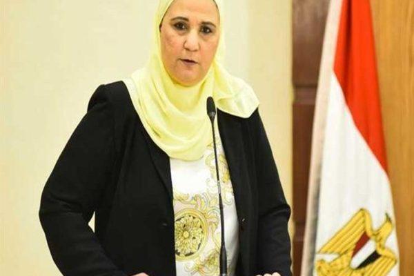 """اليوم.. وزيرة التضامن تطلق برنامج """"وعىي للتنمية المجتمعية"""""""