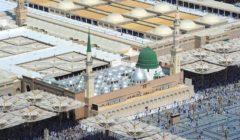 """المسجد النبوي يطلق مبادرة """"الهدية عنوان المحبة"""""""