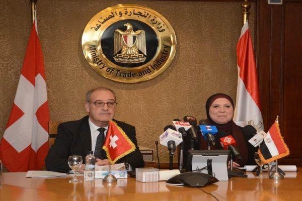 نيفين جامع: 917 مليون دولار تبادل تجاري بين مصر وسويسرا في 2019